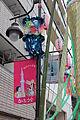 Laika ac Shitamachi Tanabata Matsuri (7560638096).jpg