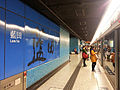 Lam Tin Station 2013 part1.jpg