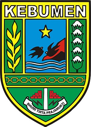 Kebumen City - Kebumen shield