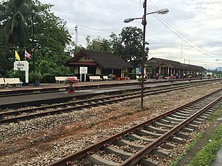 Lang Suan railway station railway station in Thailand