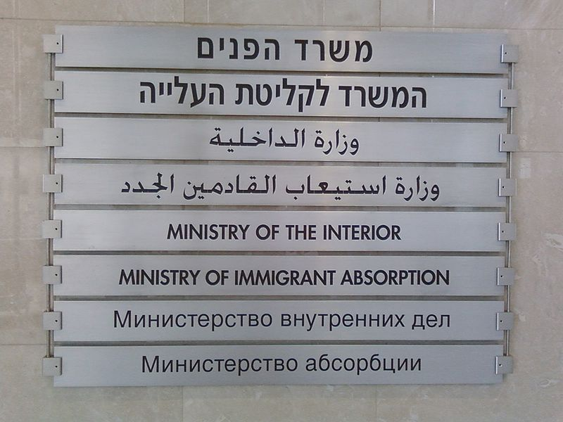 https://upload.wikimedia.org/wikipedia/commons/thumb/7/71/Languages_of_Israel.jpeg/800px-Languages_of_Israel.jpeg