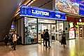 Lawson store at Wuhan Railway Station arrivals (20190816124942).jpg