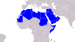 Location of Arab League