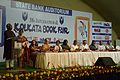 Lecture Programme - 38th International Kolkata Book Fair - Milan Mela Complex - Kolkata 2014-02-09 8696.JPG
