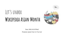 Let's Unbox Wikipedia Asian Month.pdf
