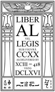 Кроули - Книга Закона pdf