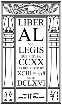 Opening Plate of The Book of the Law by Aleister Crowley