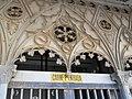 Lisbon Portugal 178 Santa Justa Lift (5108265852).jpg