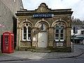 Lloyds TSB Bank, Settle - geograph.org.uk - 1755358.jpg