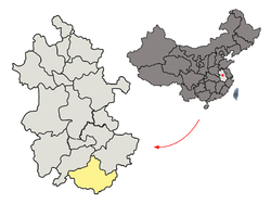 Location of Huangshan Prefecture within Anhui (China).png