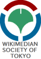 Logo of the Wikimedian Society of Tokyo.png