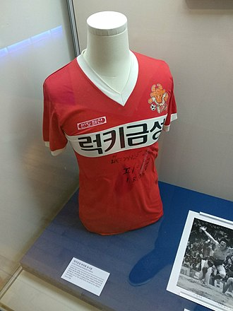FC Seoul - Piyapong Pue-on's signed kit on display at the National Museum of Korean Contemporary History