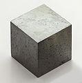 Lutetium 1cm3 cube.jpg