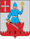Lutsk COA (Volyn Governorate) (1911).png