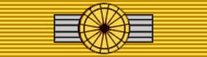 Maria da Assunção Esteves - Image: MEX Order of the Aztec Eagle 3Class BAR