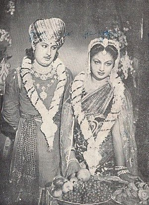 M. G. Ramachandran - M. G. Ramachandran (left) with V. N. Janaki, in 1948 film Mohini
