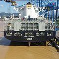MSC Athens (ship, 2013) 002.jpg