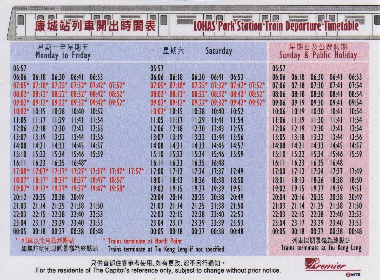 Time table to 12 new calendar template site for Rtu 5th sem time table