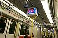 MTR WRL SP1900 (18).JPG