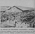 M 82 20 juin 15 départ de Nouméa du contingeant calédonien.jpg