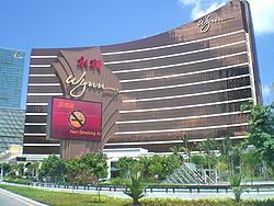 Macau Wynn No Smoking Mo707.JPG