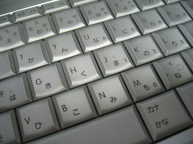 Macbook Pro keyboard in Japan