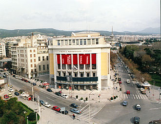 Art Gallery of the Society for Macedonian Studies - Image: Macedonian Museums 71 Pinakothiki EMS 308