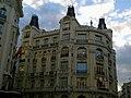 Madrid Calle Duque De Medinaceli PlusUltra Seguros Carillon Ouvert - panoramio.jpg