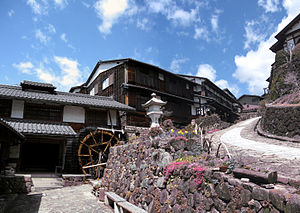 Magome-juku - Old water mill