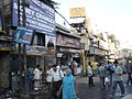 Main Bazar (50692842).jpg