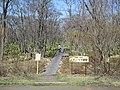 Makunbetsu Wetland.jpg