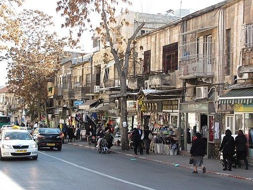 Malkhei Yisrael strip