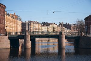 Malo-Kalinkin Bridge in Saint Petersburg (close view).jpg