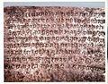 Mandhata Shahi- SAKE-1612.jpg