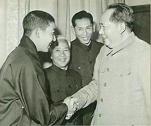 Pagbalha Geleg Namgyai - Pagbalha Geleg Namgyai meeting Mao Zedong in 1956
