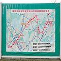 Map of Line 10, Shenzhen Metro.jpg