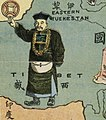 Map of Tibet and Map of East Turkestan between 1900 and 1904 detail from Newer version of THE SITUATION IN THE FAR EAST (時局圖) by (Tse Tsan-tai, 1872-1939) depicted the western powers encroaching on China, 时局图 (cropped).jpg