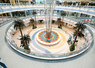 Marina Mall, Abu Dhabi - Internal steam fountain in main atrium