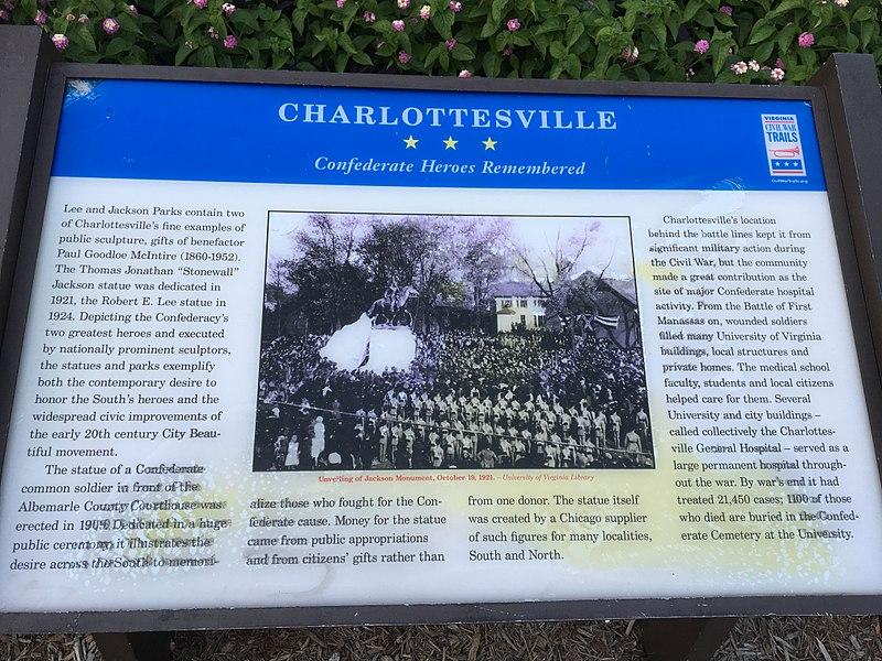 File:Marker describing Robert E. Lee Sculpture.jpg