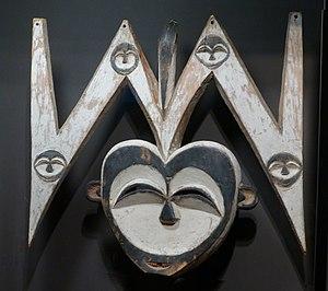 Kwele people - Kwele mask, Gabon. Muséum d'histoire naturelle de La Rochelle, France
