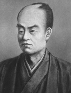Ōmura Masujirō Japanese politician