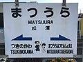 Matsuura Station Sign 3.jpg