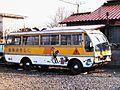 Mazda.light.bus.tipe-a.jpg