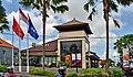 McDonald's (26768022835).jpg