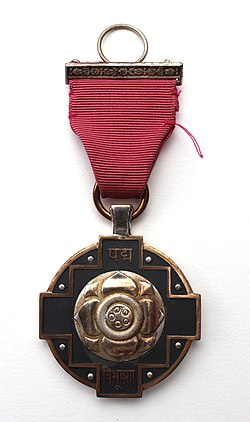 Medal, order (AM 2014.7.12-17).jpg
