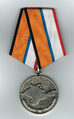 Medal For the Return of Crimea avers full.png