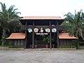 Melaka Butterfly & Reptile Sanctuary.jpg