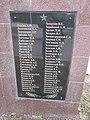 Memorial Cemetery. Brotherhood grave of Soviet soldiers7.jpg