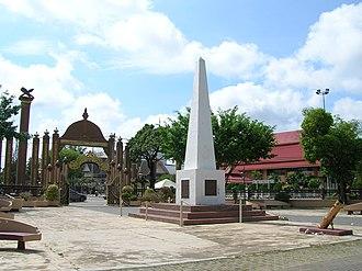 Kota Bharu - Image: Memorial monument at Padang Merdeka (Padang Kelupang Padang Bank), Kota Bharu, Kelantan panoramio
