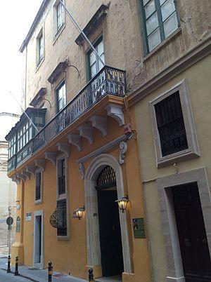 Messina Palace - Main entrance
